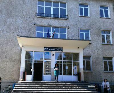 Нашето училище - ПГ Марин Попов - Севлиево