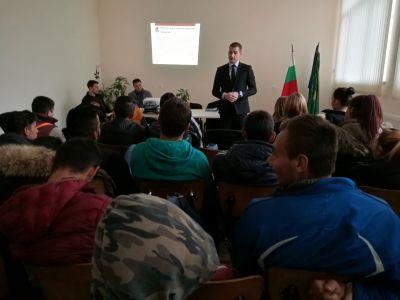 Лекция свързана с корупцията 2017г. - ПГ Марин Попов - Севлиево